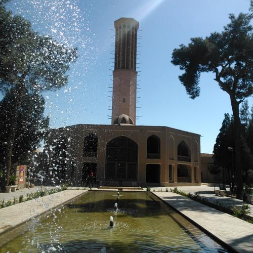 Dollat Abad Garten in Yazd