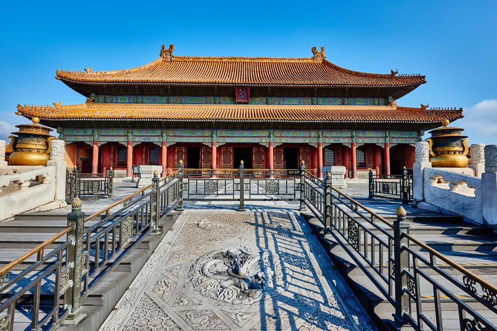Die Verbotene Stadt Kaiserpalast Peking