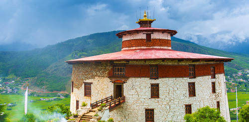 Ta Dzong National Museum