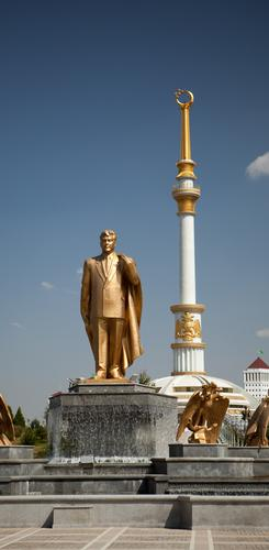 Independence Park in Turkmenistan