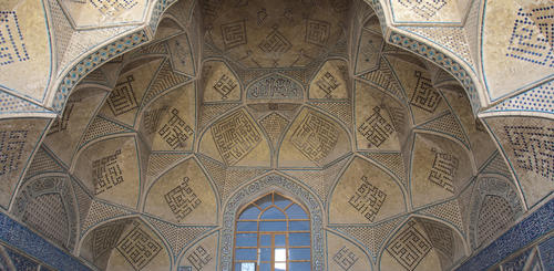 Jameh Moschee in Isfahan
