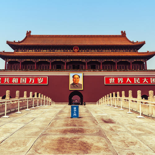 Tiananmen-Platz in Peking
