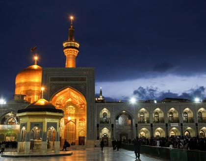 Skr Iran